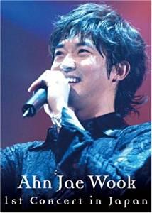 アン・ジェウク 1st Concert in Japan 初回限定版 [DVD] 新品