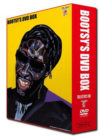 ブーツィーズ 3DVD BOX 新品