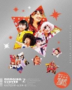 ももクロ春の一大事2012~横浜アリーナ まさかの2DAYS~ BD-BOX【初回限定盤】 [Blu-ray] 新品