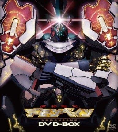 機神咆吼デモンベイン DVD-BOX【初回限定生産】 新品
