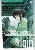 serial experiments lain TV-BOX [DVD] 清水香里 新品