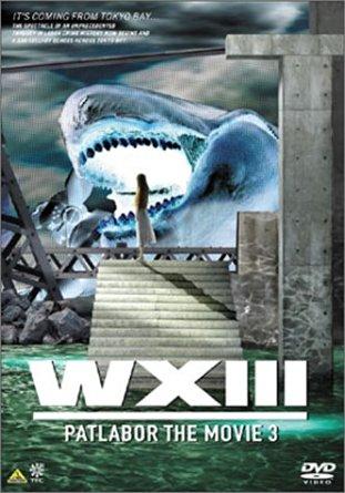 WXIII 機動警察パトレイバー [DVD] 新品