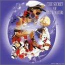 ふしぎの海のナディア ― オリジナル・サウンドトラック TWINBEST Vol.2 CD 新品