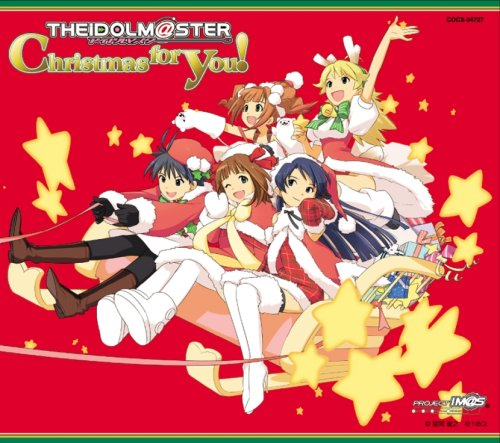 THE IDOLM@STER Christmas for you! ゲーム・ミュージック CD 新品 マルチレンズクリーナー付き