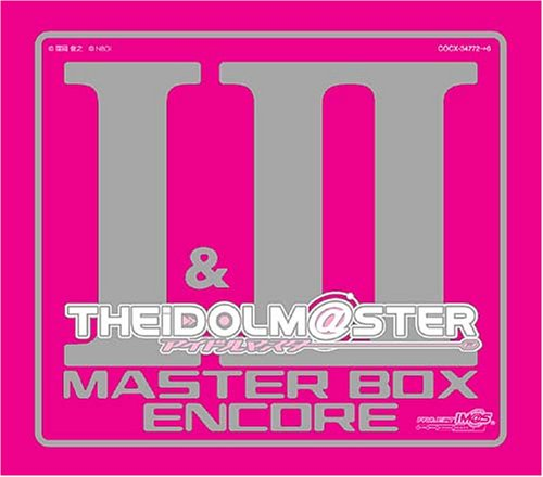 THE IDOLM@STER MASTER BOX I&II ゲーム・ミュージック CD 新品