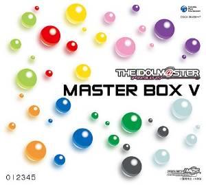 THE IDOLM@STER MASTER BOX V ゲーム・ミュージック CD 新品