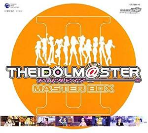 THE IDOLM@STER MASTER BOXII(DVD付) CD 新品
