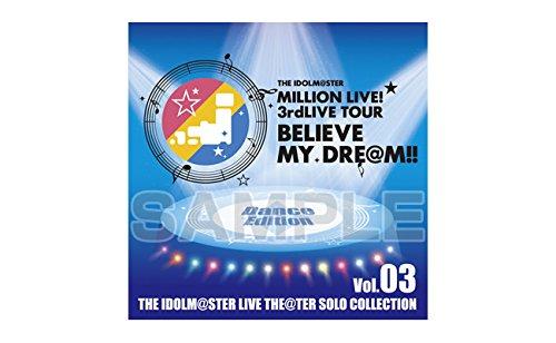 アイドルマスター ミリオンライブ 3rd THE IDOLM@STER LIVE THE@TER SOLO COLLECTION Vo.03 Dance Edition 新品