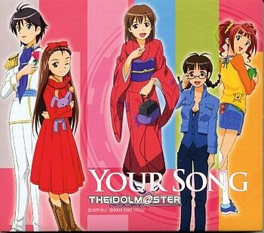 THE IDOLM@STER your song アイドルマスター CD 新品