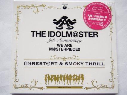 大阪会場&名古屋会場限定CD THE IDOLM @ STER 9周年 WE ARE M@STERPIRCE!! 自分REST RT&SMOKY THRILL CD 新品