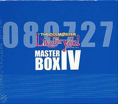 THE IDOLM@STER MASTER Live For You!MASTER BOX IV 080727ver.  CD 新品