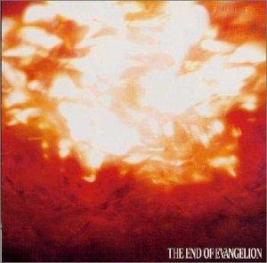 THE END OF EVANGELION ― 新世紀エヴァンゲリオン 劇場版 サントラ CD 新品
