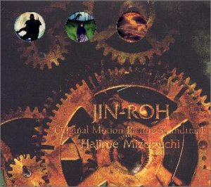 人狼 JIN-ROH ― オリジナル・サウンドトラック CD 新品
