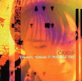 ゼノギアス アレンジヴァージョン - CREID 光田康典 & ミレニアル・フェア CD 新品