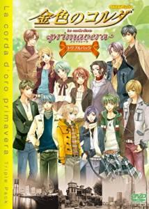 金色のコルダ~primavera~ DVD-BOX 新品