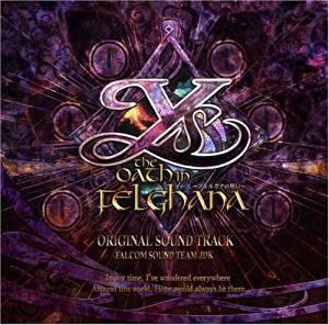 オリジナル・サウンドトラック イース~フェルガナの誓い CD 新品