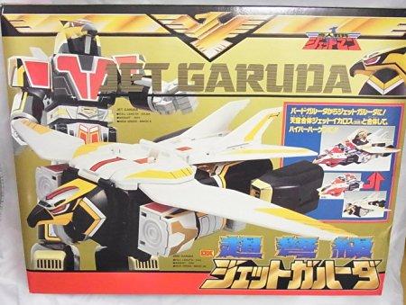 鳥人戦隊ジェットマン DX超弩級 ジェットガルーダ バンダイ 新品