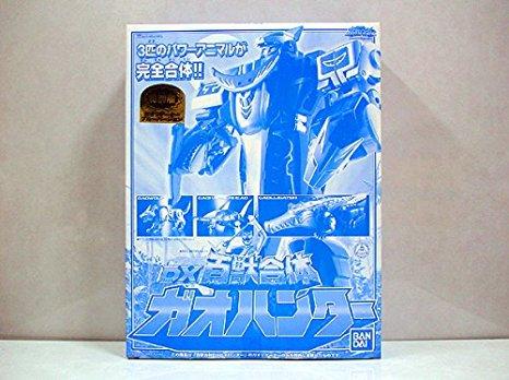 百獣戦隊ガオレンジャー DX百獣合体ガオハンター特別版 ガオリゲーターブルーバージョン バンダイ 新品