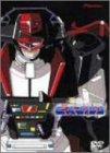 星銃士ビスマルク DVD-BOX 1 塩谷翼 マルチレンズクリーナー付き 新品