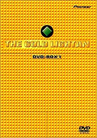 黄金戦士ゴールドライタン DVD-BOX 1 井上瑤 新品