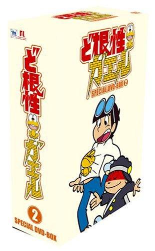ど根性ガエル SPECIAL DVD-BOX 2 初回版の「宝ずし 手ぬぐい」付きです 野沢雅子 新品