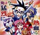 NG騎士ラムネ&40 DVD-BOX(完全初回限定生産盤) 草尾毅  新品