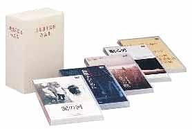 小栗康平監督作品集 DVD-BOX 新品