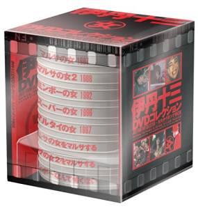伊丹十三DVDコレクション たたかうオンナBOX (初回限定生産) 新品