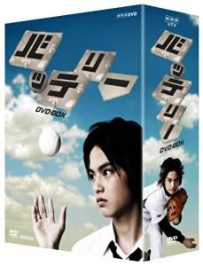 バッテリー DVD-BOX(5枚組) 中山優馬 新品