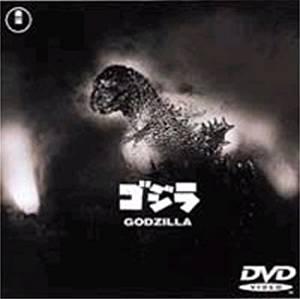 ゴジラ [DVD] 宝田明 新品