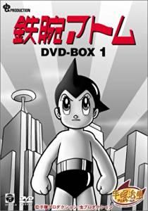 鉄腕アトム DVD-BOX(1) ~ASTRO BOY~ 清水マリ 新品
