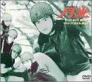 忍者部隊 月光 DVD-BOX 其の弐:マキューラ/まぼろし同盟篇 新品