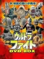 ウルトラファイト スーパーアルティメットBOX [DVD] 新品