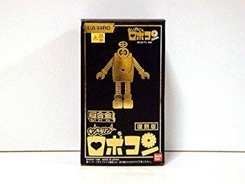 GA-14RG キンキラリン ロボコン 超合金 復刻版 石森プロ 東映 新品