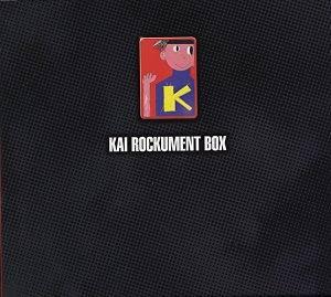 甲斐よしひろ: ROCKUMENT BOX [DVD] 新品