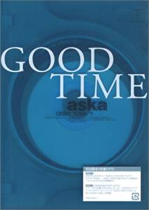 ASKA CONCERT TOUR 「GOOD TIME」 ( 初回限定版 ) [DVD] 新品