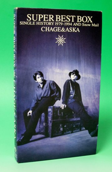 SUPER BEST BOX CHAGE and ASKA CD 新品