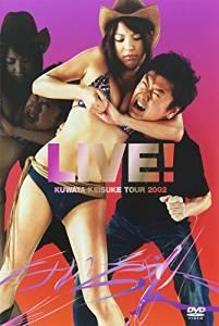 けいすけさん、ビデオも色々と大変ねぇ。 [DVD] 桑田佳祐 新品