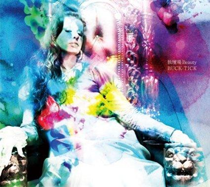 独壇場 Beauty(初回生産限定盤)(DVD付) BUCK-TICK CD 新品