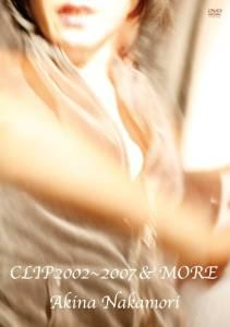 CLIP2002#12316;2007MORE [DVD] 中森明菜 新品