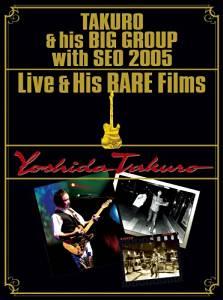 TAKURO  his BIG GROUP with SEO 2005 Live  His RARE Films [DVD] 吉田拓郎 新品