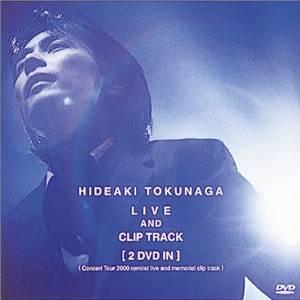 新作モデル LIVE 徳永英明 AND TRACK CLIP TRACK [DVD] [DVD] 徳永英明 新品, LOVERS LANE 45:a0431bcb --- ullstroms.se