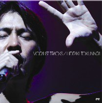 VOCALIST TRACKS-LIMITED EDITION- [DVD] 徳永英明 マルチレンズクリーナー付き 新品