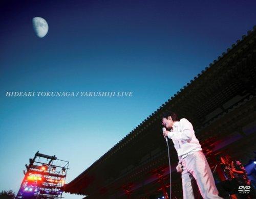 薬師寺LIVE (初回限定盤) [DVD] 徳永英明 新品