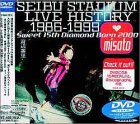 SEIBU STADIUM LIVE HISTORY 1986~1999 [DVD] 渡辺美里 新品