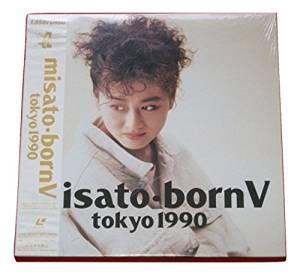 misato bornV tokyo 1990 [DVD] 渡辺美里 新品