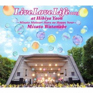 Live Love Life 2013 at 日比谷野音~美里祭り 春のハッピーアワー~(初回生産限定盤)(DVD付) 渡辺美里 CD 新品