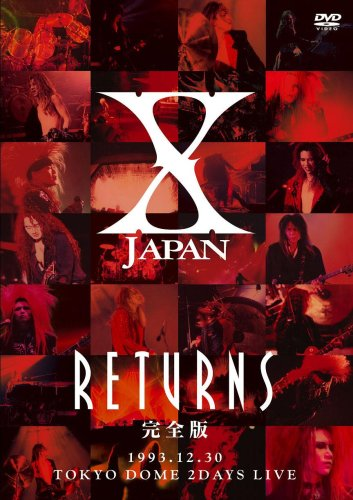 X JAPAN RETURNS 完全版 1993.12.30 [DVD] 新品