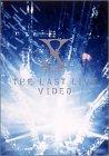 X JAPAN: The Last Live Video [DVD] 新品 マルチレンズクリーナー付き