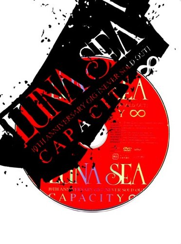 10TH ANNIVERSARY GIG NEVER SOLD OUT CAPACITY [DVD] LUNA SEA 新品